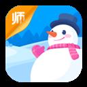 雪地教师 V1.5.0 安卓版