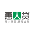 惠人贷 V3.3.2 安卓版