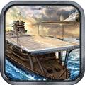 战舰对决 V1.0.1 安卓版