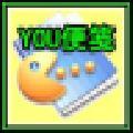 放置便笺 V1.0 免费版