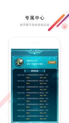 打东东 V1.3.5 安卓版截图4