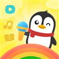 小企鹅乐园 V3.6.1 苹果版