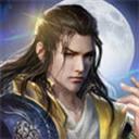 上古诸神H5 V1.0 安卓版