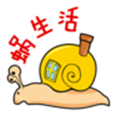 蜗生活 V1.0.9 安卓版