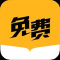 米阅小说 V2.1.0 安卓版