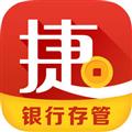 今日捷财 V3.2.5 iPhone版