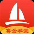 集金学堂 V1.9.1 iPhone版