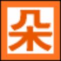 朵朵视频相册制作软件 V3.6.1 官方版