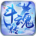 斗魂传 V1.0.0 安卓版