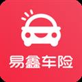 易鑫车险 V1.0 iPhone版