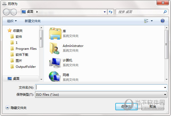 DVD to ISO