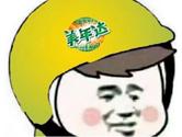 微信最新商业头盔头像分享 赶紧换个外卖头像吧!