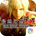 最终幻想觉醒 V1.15.0 iPhone版