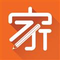 家图网 V5.1.4 安卓版