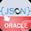 JsonToOracle(Json转Oracle工具) V1.9 官方版