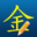 金至斗地主记牌器 V4.0 免费版