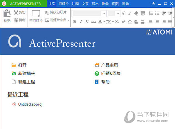 ActivePresenter Pro