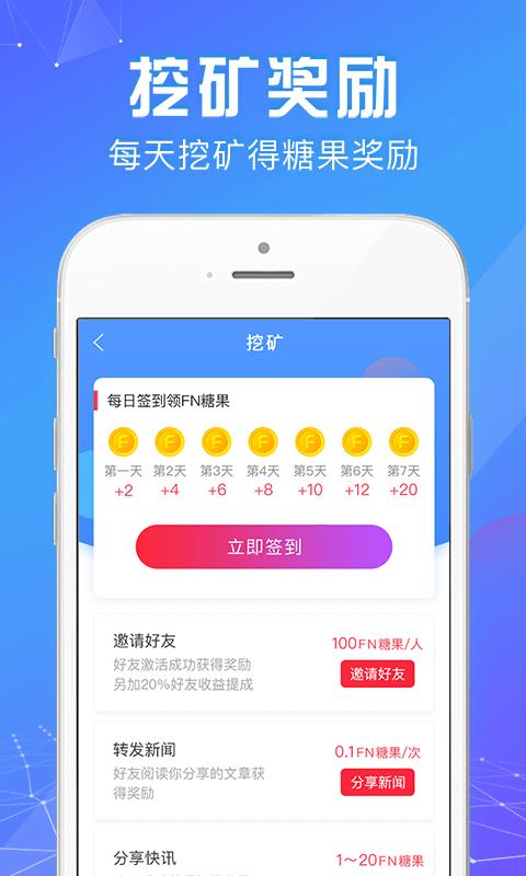 蜂鸟财经 V1.03 安卓版截图5