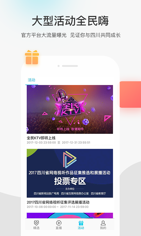 熊猫视频 V3.1.2 安卓版截图3