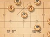 天天象棋残局挑战71期怎么过 残局挑战71期过关攻略