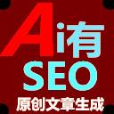 爱有SEO网站关键词排名优化软件 V3.2 绿色免费版