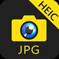 HEIC转JPG V1.0.7 Mac版