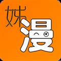 姊漫 V3.2 iPhone版