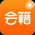 会籍宝 V4.1.0 安卓版