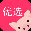 小猪优选 V1.0 苹果版