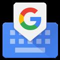 Google 键盘 V7.0.8.188704572 安卓版