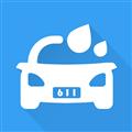 611洗车 V1.2.0 安卓版
