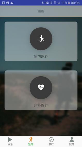 东极圈 V4.6.0 安卓版截图1