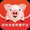猪儿妞妞 V1.0.5 安卓版