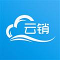 浙江云销 V2.3.7 安卓版