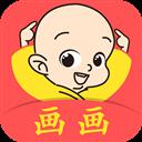 艺休哥 V2.8.2 安卓版