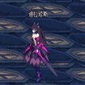 dnf女鬼剑模型改十香补丁 免费版