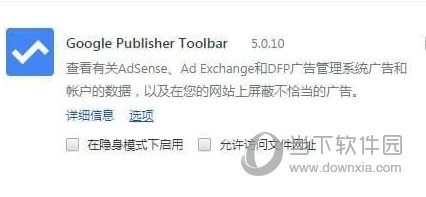 Publisher Toolbar