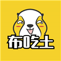 布吃土 V3.0.2 安卓版