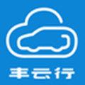 丰云行 V2.9.1 安卓版