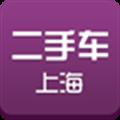 上海二手车 V1.0 安卓版