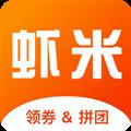 虾米折扣 V2.13.8 安卓版