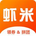 虾米折扣 V2.15.2 iPhone版