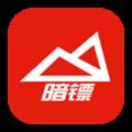 暗镖 V1.0.4 安卓版