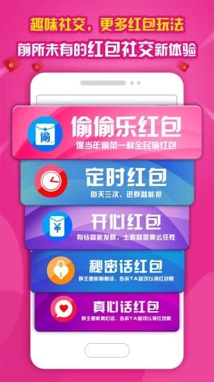 小尤趣 V3.0.0 安卓版截图1