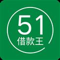 51借款王 V1.0.11 安卓版