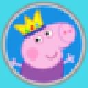 小猪佩奇网易小号获取器 V1.0 免费版