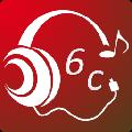 今生缘音乐盒 V1.0 绿色免费版