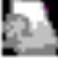 Template Shaker(CSS模版编辑器) V3.6 官方版