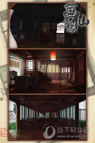 密室逃脱绝境系列3画仙奇缘手游