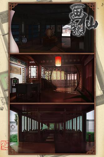 密室逃脱绝境系列3画仙奇缘 V3.18.62 安卓版截图2